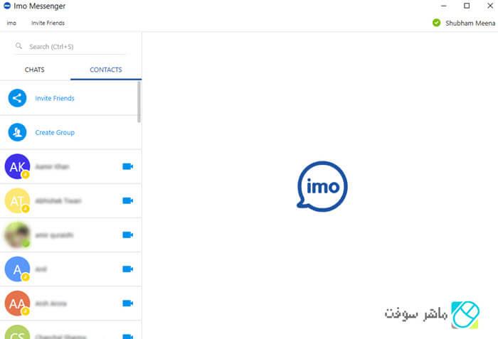 ايمو iom اخر اصدار برابط مباشر وسريع