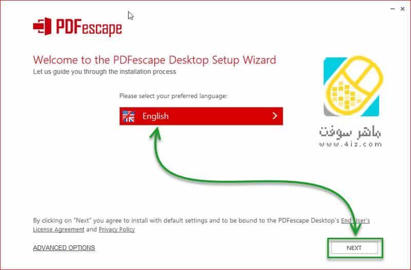 تحميل برنامج pdf escape