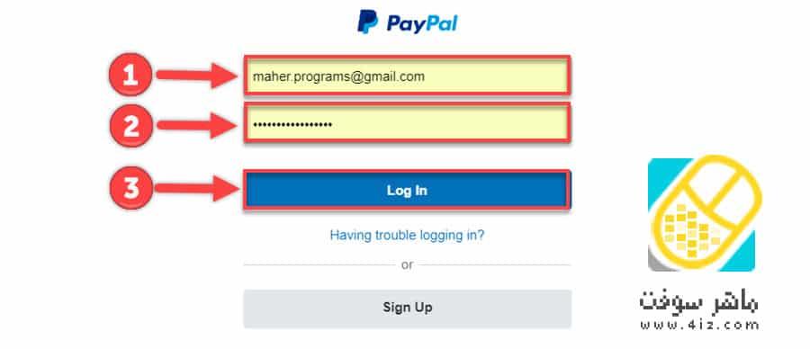 كيفية تحويل الأموال من حساب باي بال الى حساب باي بال اخر