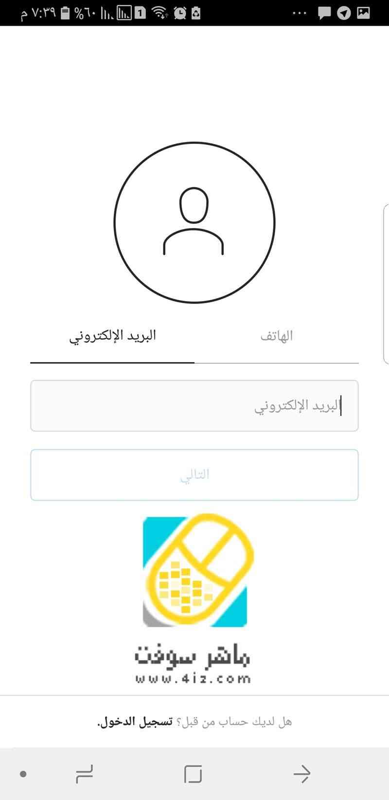 تسجيل حساب إنستقرام جديد 2019