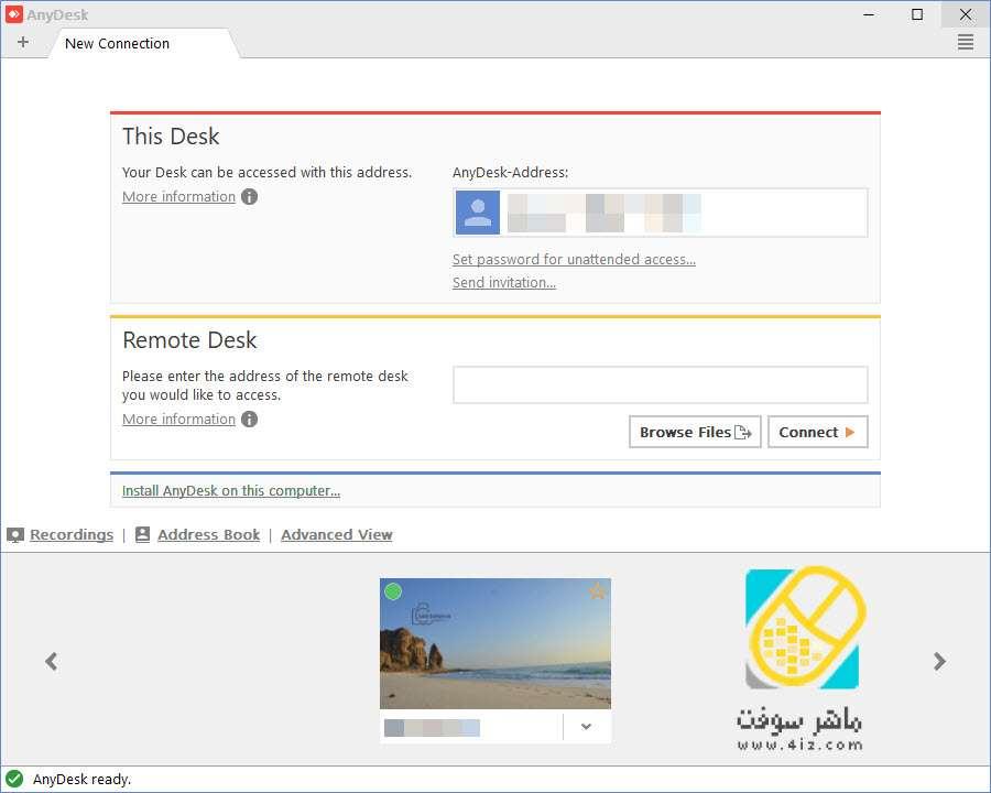 تحميل برنامج Anydesk اني ديسك 8
