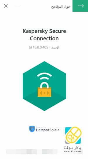 تنزيل برنامج في بي ان Secure Connection