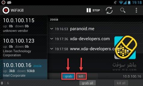تحميل تطبيق Wifi Kill بدون روت
