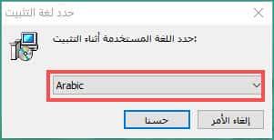 برنامج ضغط الصور للكمبيوتر