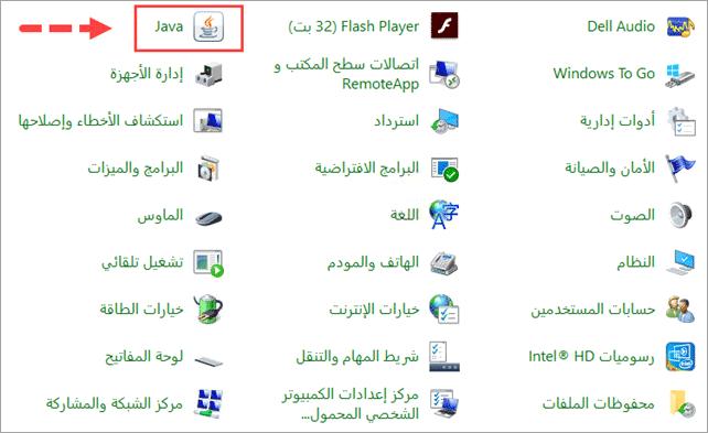 جافا Java اخر اصدار